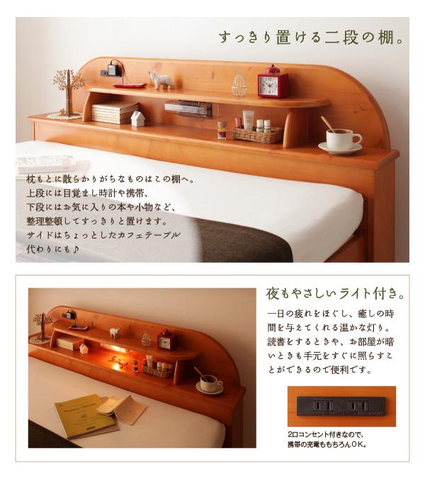 天然木すのこベッド【Days.】デイズ:商品説明8