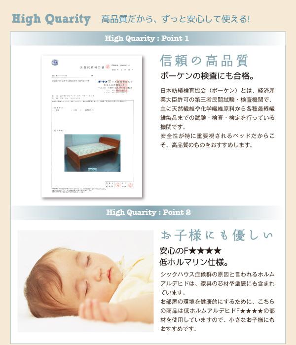 天然木すのこベッド【Days.】デイズ:商品説明11