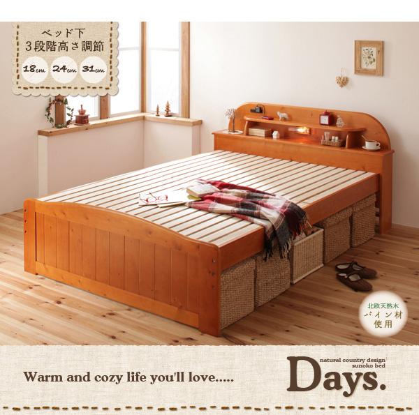 天然木すのこベッド【Days.】デイズ:商品説明13