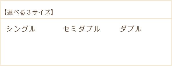 天然木すのこベッド【Days.】デイズ:商品説明14