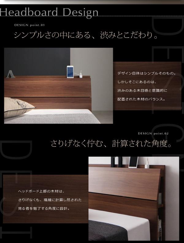 デザインローベッド【Equation】エクアシオン:商品説明4