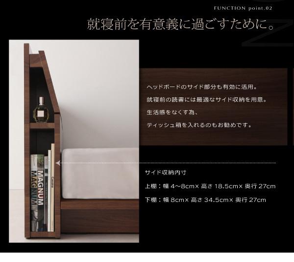 デザインローベッド【Equation】エクアシオン:商品説明12