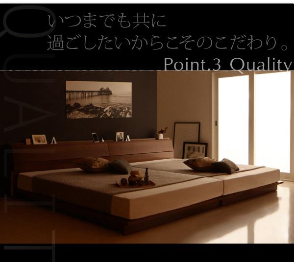 デザインローベッド【Equation】エクアシオン:商品説明13