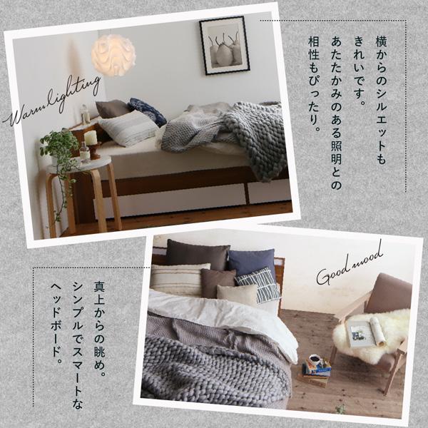 収納ベッド【Equinox】イクイノックス:商品説明4
