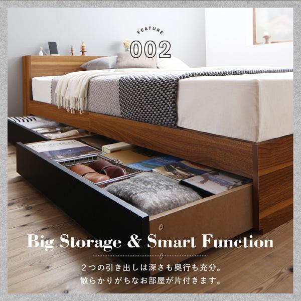 収納ベッド【Equinox】イクイノックス:商品説明6