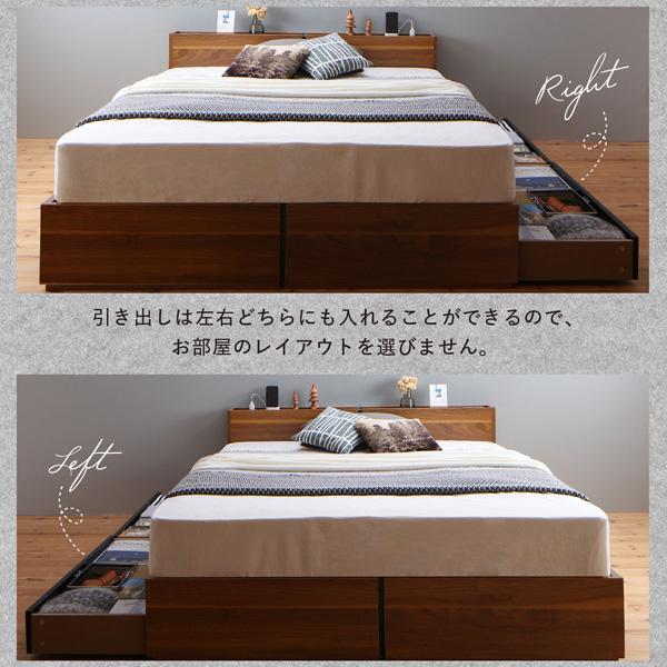 収納ベッド【Equinox】イクイノックス:商品説明8
