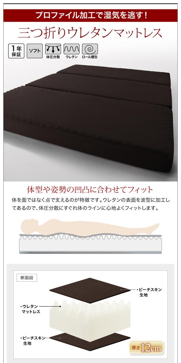 収納ベッド【Equinox】イクイノックス:商品説明14