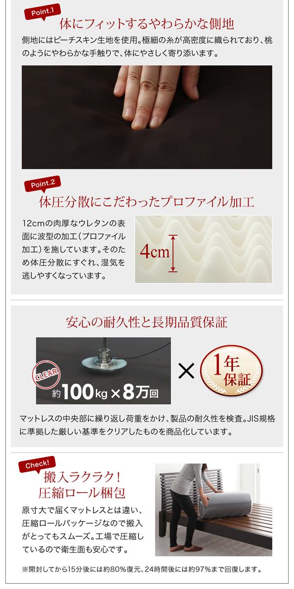 収納ベッド【Equinox】イクイノックス:商品説明15