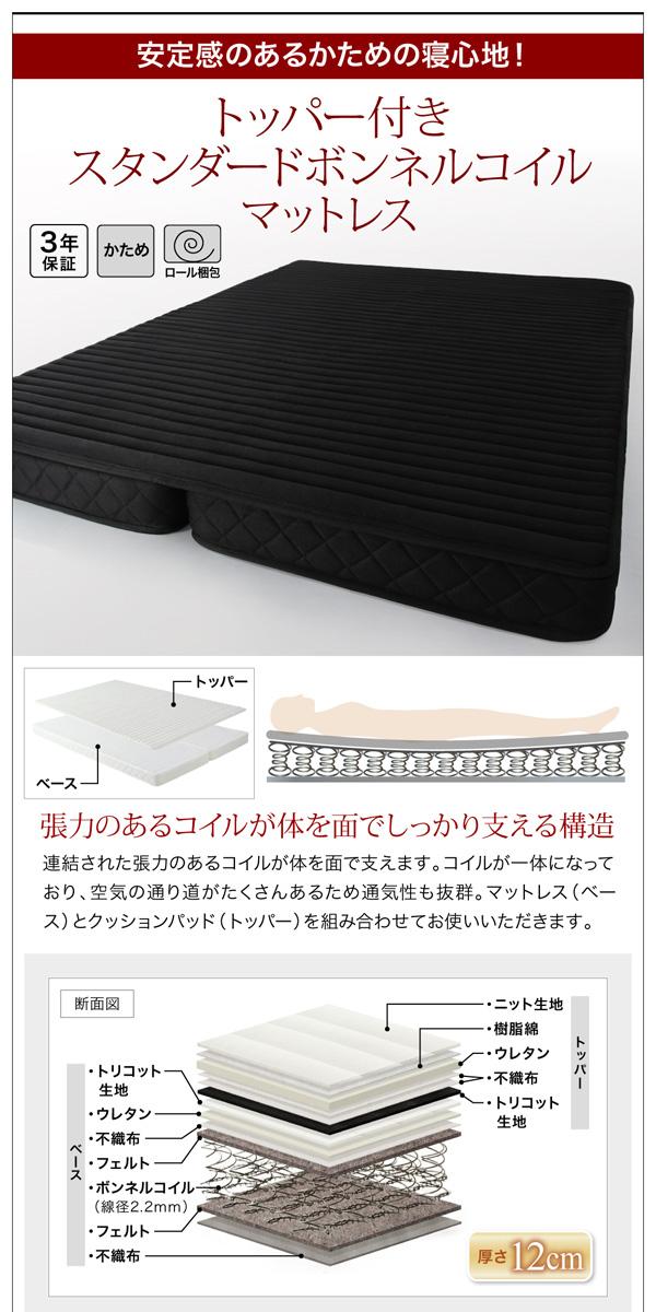 収納ベッド【Equinox】イクイノックス:商品説明16
