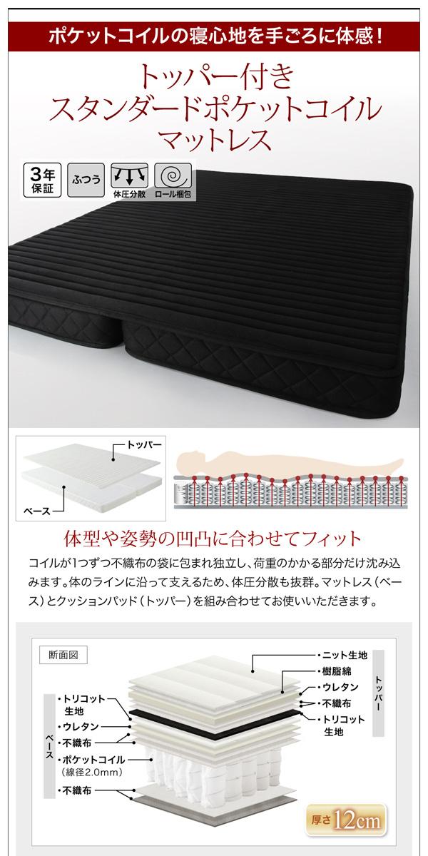 収納ベッド【Equinox】イクイノックス:商品説明18