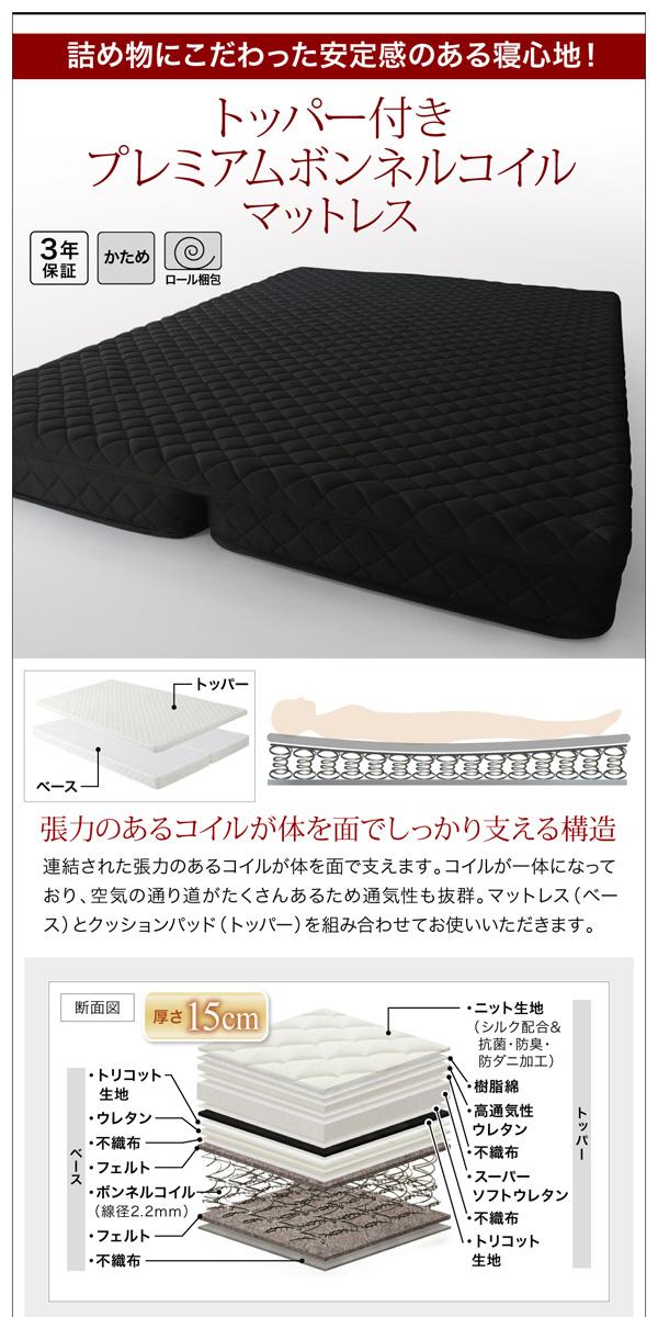 収納ベッド【Equinox】イクイノックス:商品説明20