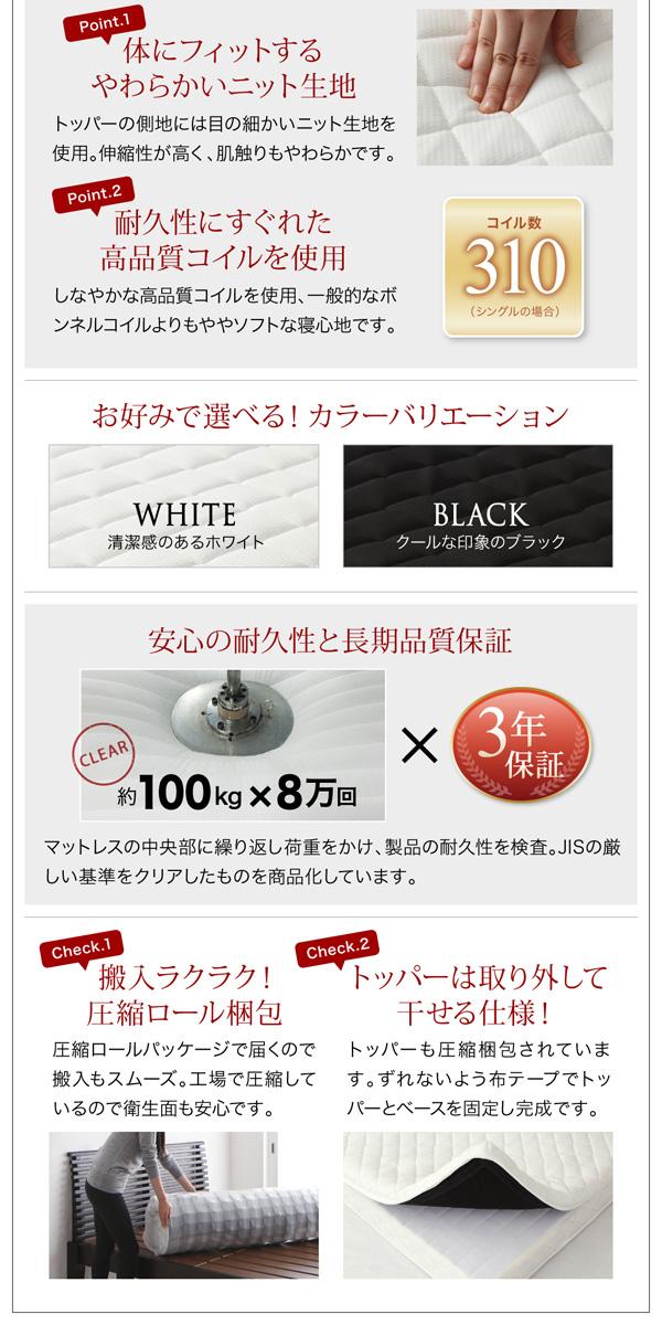 収納ベッド【Equinox】イクイノックス:商品説明21