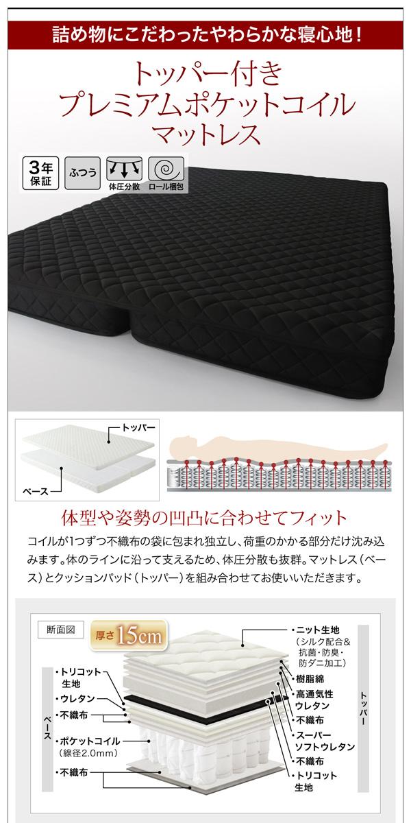 収納ベッド【Equinox】イクイノックス:商品説明22