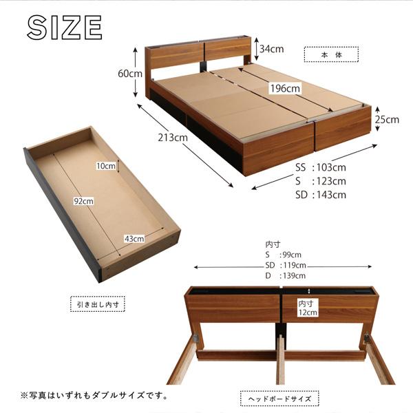 収納ベッド【Equinox】イクイノックス:商品説明26