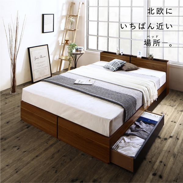 収納ベッド【Equinox】イクイノックス:商品説明27