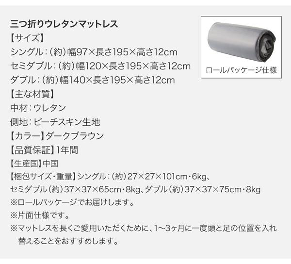 収納ベッド【Equinox】イクイノックス:商品説明29