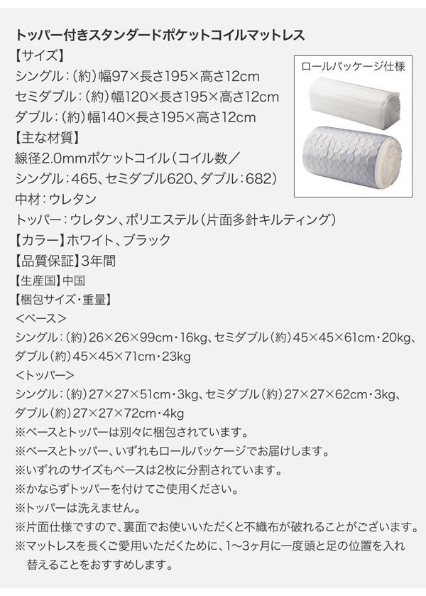 収納ベッド【Equinox】イクイノックス:商品説明31