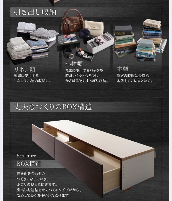 収納ベッド【Fleder】フレーダー:商品説明5