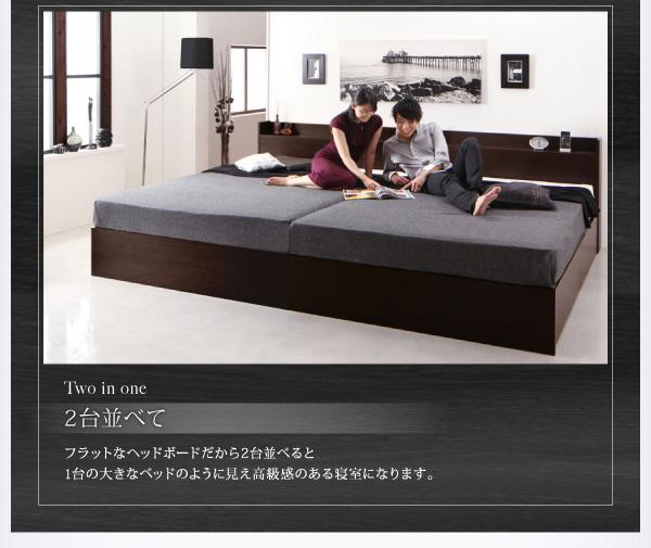 収納ベッド【Fleder】フレーダー:商品説明8