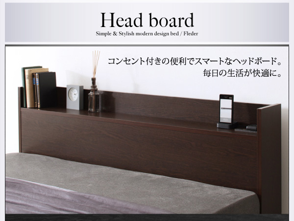 収納ベッド【Fleder】フレーダー:商品説明9