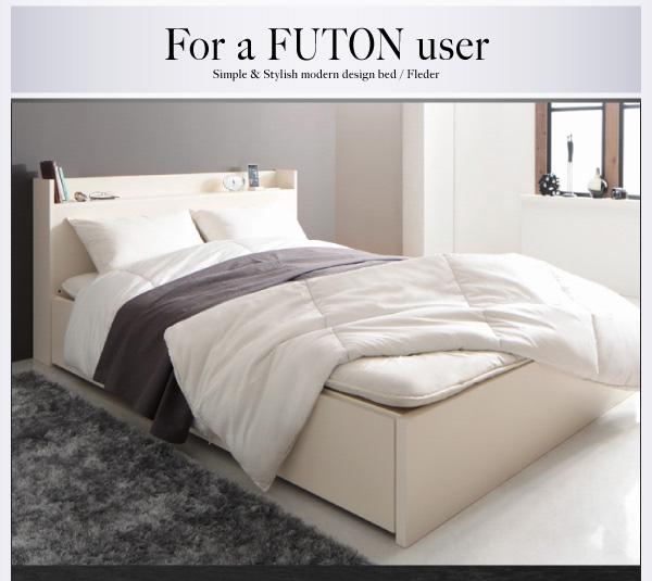 収納ベッド【Fleder】フレーダー:商品説明11