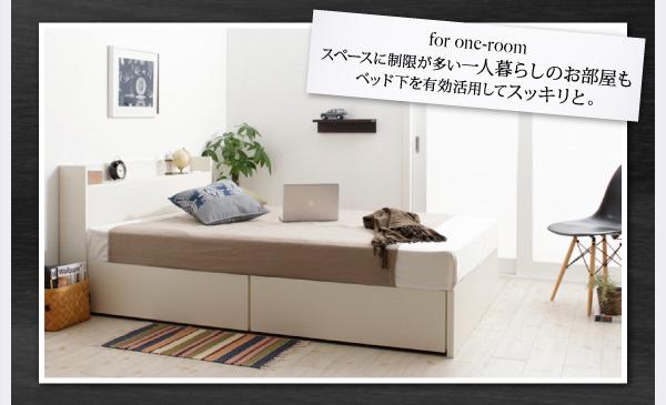 収納ベッド【Fleder】フレーダー:商品説明14
