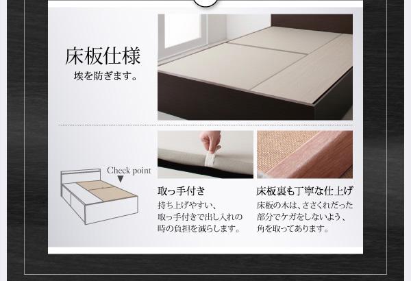 収納ベッド【Fleder】フレーダー:商品説明19