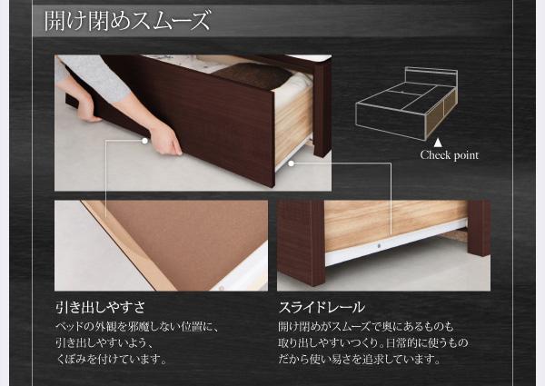 収納ベッド【Fleder】フレーダー:商品説明21