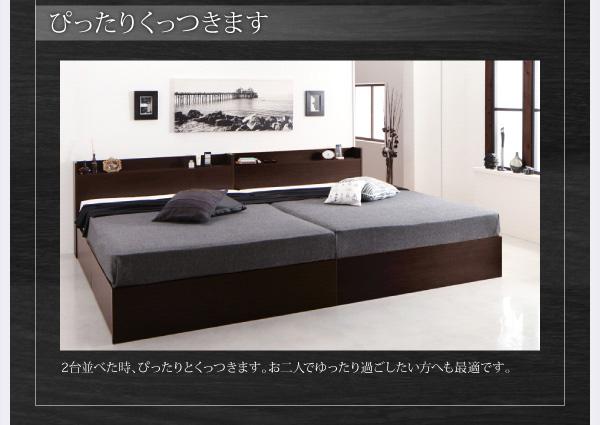 収納ベッド【Fleder】フレーダー:商品説明22