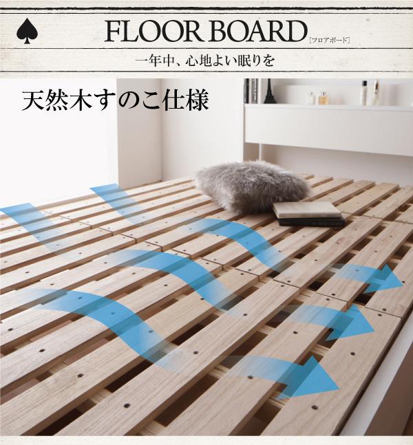 棚・コンセント付き収納すのこベッド【Fort spade】フォートスペイド:商品説明3