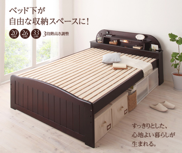 天然木すのこベッド【freel】フリール:商品説明1