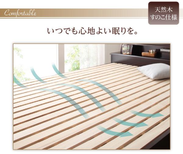 天然木すのこベッド【freel】フリール:商品説明7