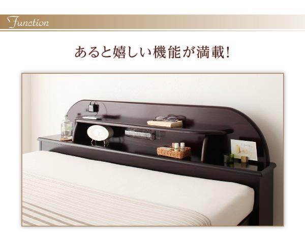 天然木すのこベッド【freel】フリール:商品説明9