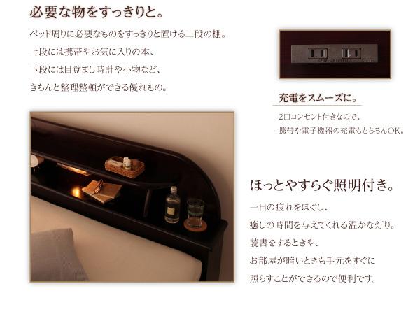 天然木すのこベッド【freel】フリール:商品説明0