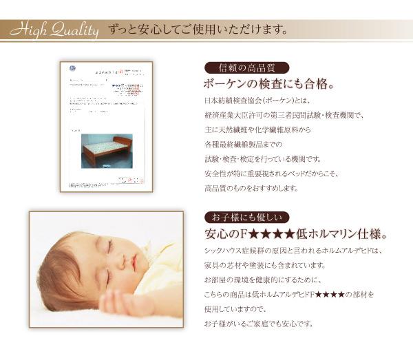 天然木すのこベッド【freel】フリール:商品説明14