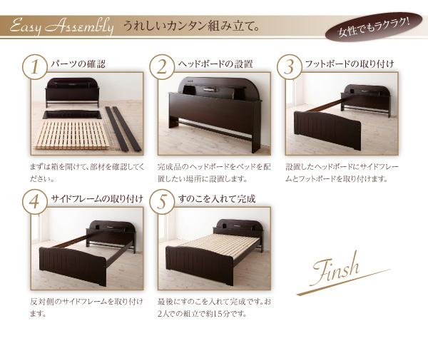 天然木すのこベッド【freel】フリール:商品説明15