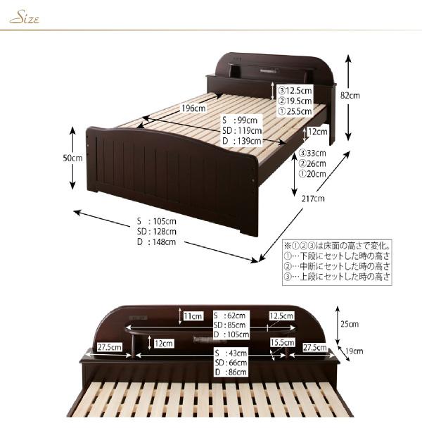 天然木すのこベッド【freel】フリール:商品説明17