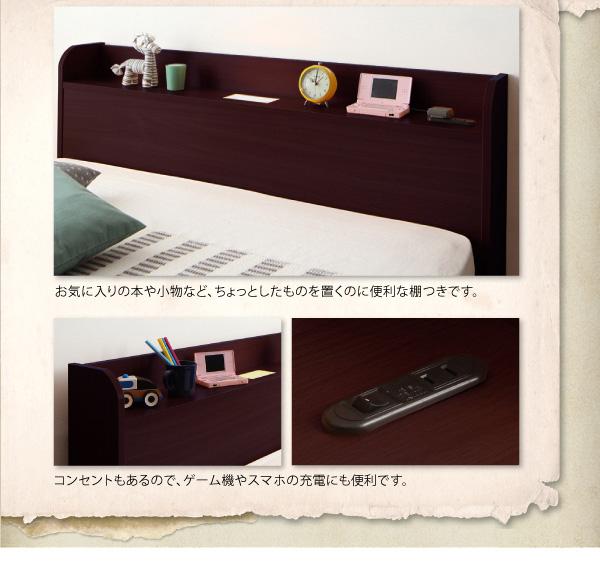 デザインローベッド【galom】ガロム:商品説明8