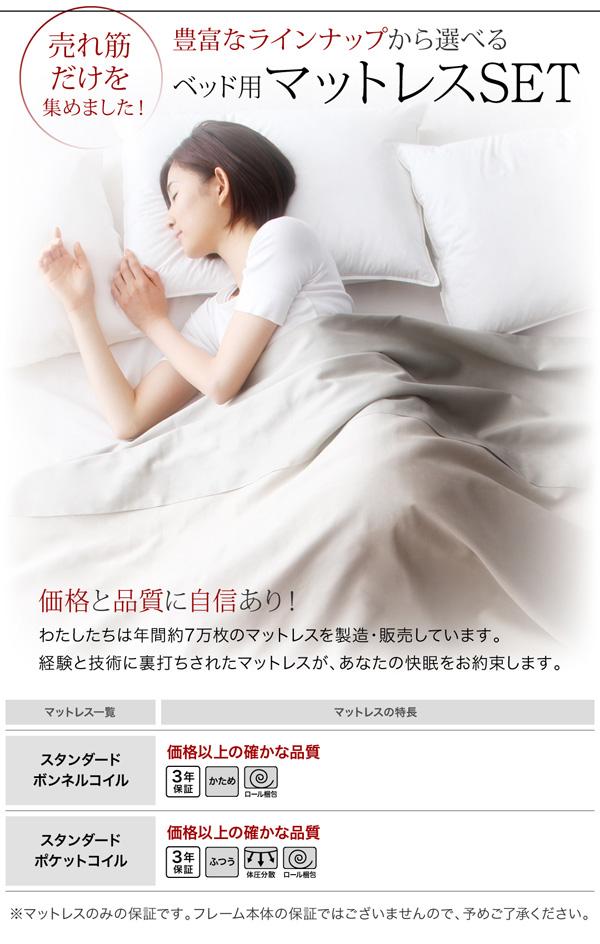 デザインローベッド【galom】ガロム:商品説明10