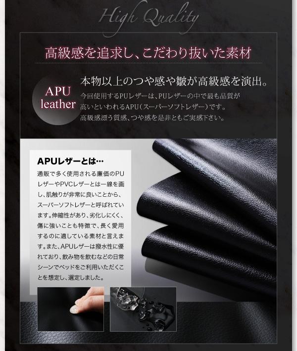 モダンデザイン・高級レザー・大型ベッドGeradeゲラーデ:商品説明11