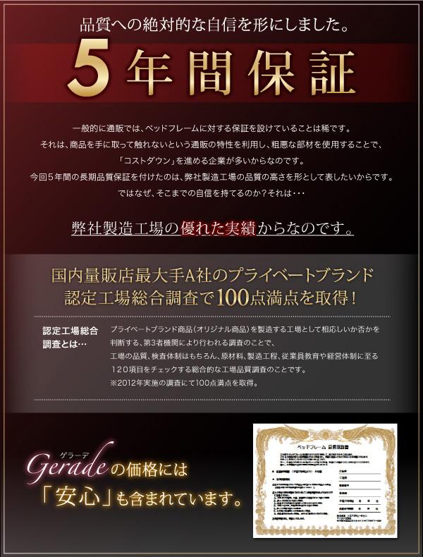 モダンデザイン・高級レザー・大型ベッドGeradeゲラーデ:商品説明13