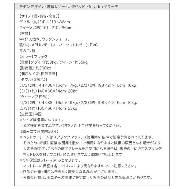 モダンデザイン・高級レザー・大型ベッドGeradeゲラーデ:商品説明37