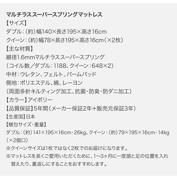 モダンデザイン・高級レザー・大型ベッドGeradeゲラーデ:商品説明43