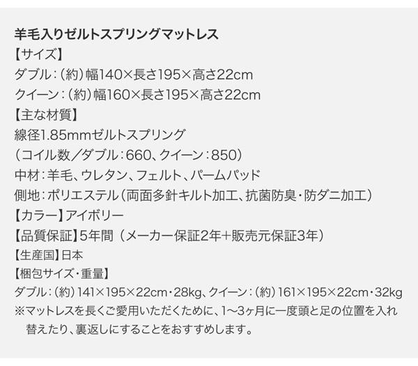 モダンデザイン・高級レザー・大型ベッドGeradeゲラーデ:商品説明45
