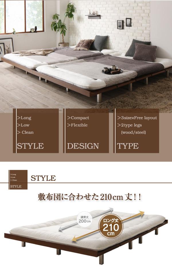 デザインボードベッドロング【 Girafy】ジラフィ:商品説明2
