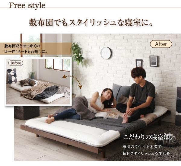 デザインボードベッドロング【 Girafy】ジラフィ:商品説明4