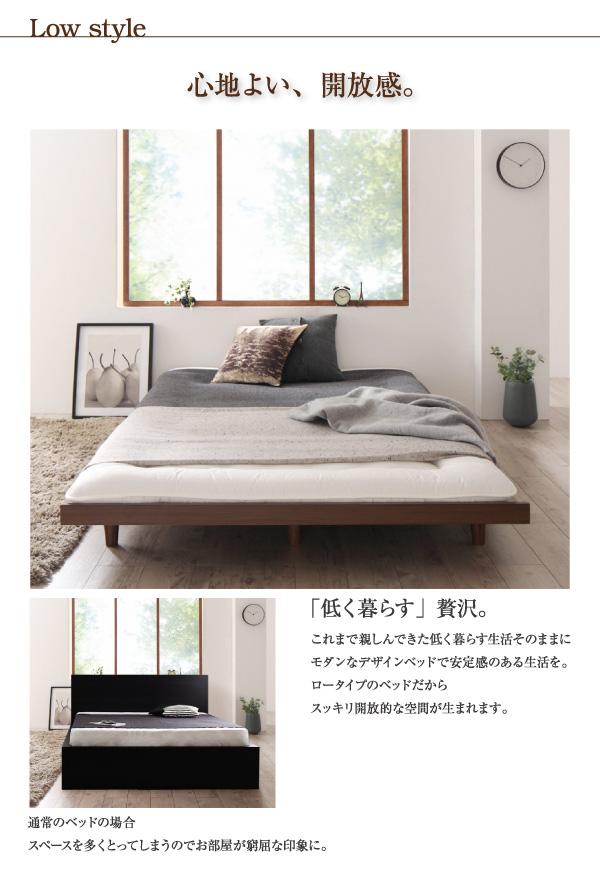 デザインボードベッドロング【 Girafy】ジラフィ:商品説明5