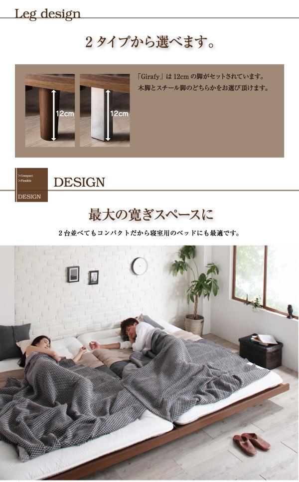 デザインボードベッドロング【 Girafy】ジラフィ:商品説明6