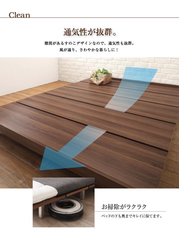 デザインボードベッドロング【 Girafy】ジラフィ:商品説明8