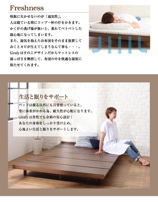 デザインボードベッドロング【 Girafy】ジラフィ:商品説明9